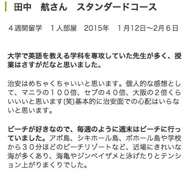 b&d_report1
