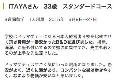 b&d_report2